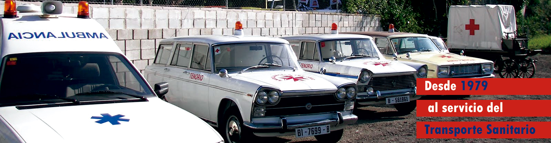 ambulancia-antiguas